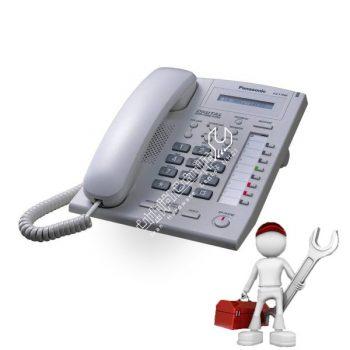 تعمیر تلفن سانترال KX-T7665 پاناسونیک