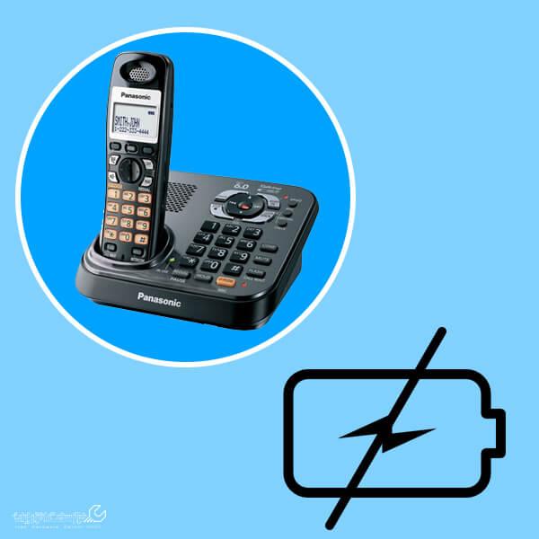 شارژ نشدن تلفن بی سیم