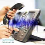 اختلال صدا در تلفن سانترال