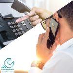 انتقال تماس سانترال به موبایل
