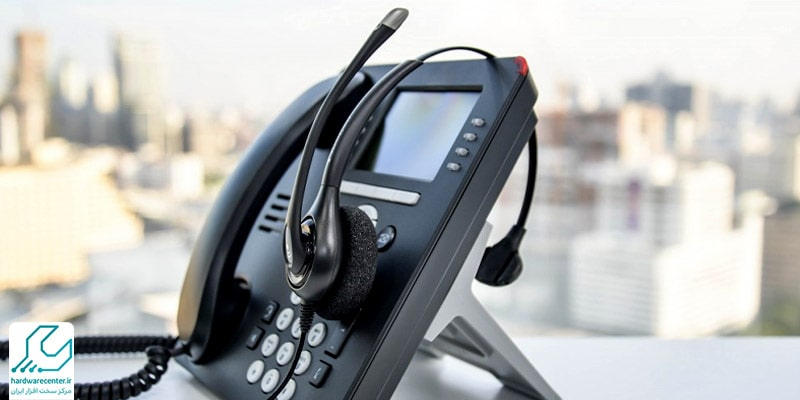 مزایای تلفن سانترال